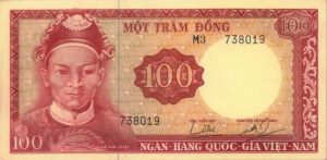 100south_vietmanese_dong1966f